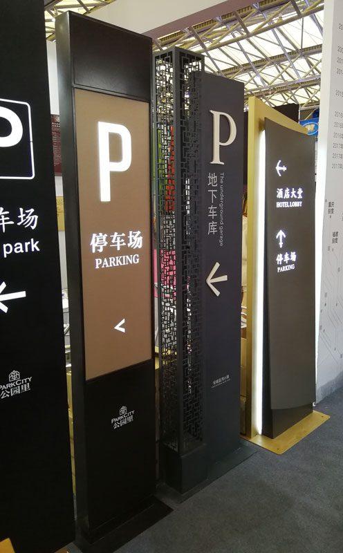 استند راهنما پارکینگ نمونه خارجی