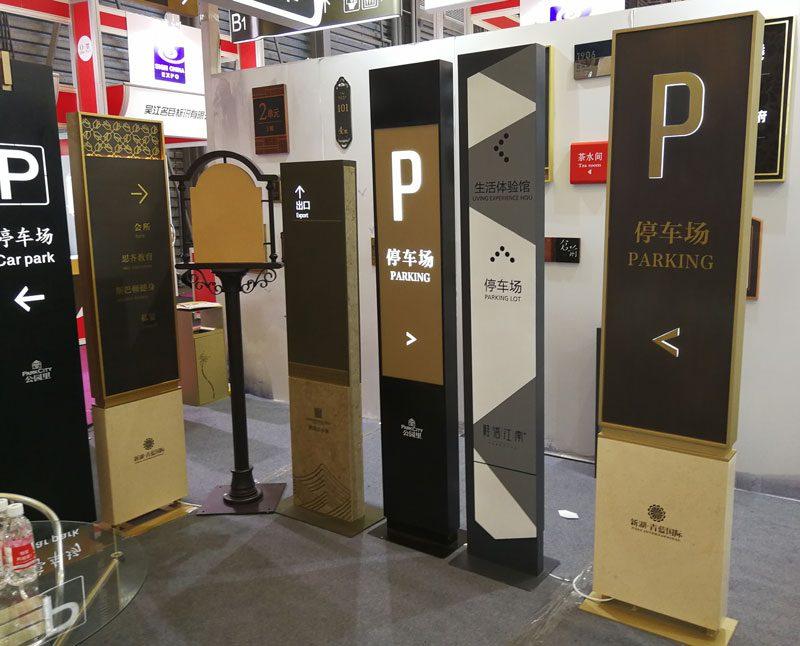 استند راهنما نمایشگاه چین - قابل اجرا