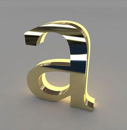 تابلو استیل طلایی براق نور متمرکز