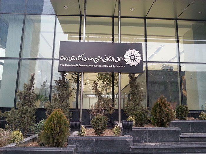 تابلو استیل خیابان طالقانی