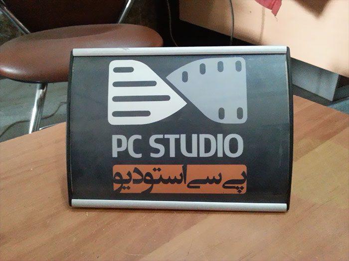 تابلو رومیزی pc studio