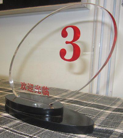 تابلو رومیزی شماره میز
