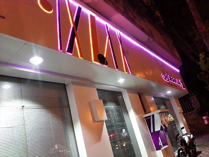 تابلو وکیوم نور متمرکز بانک اقتصاد نمای شب
