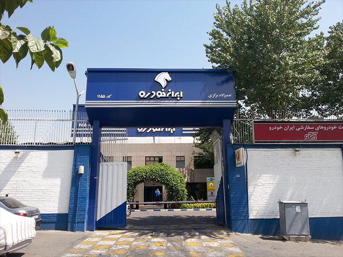 ساخت تابلو وکیوم ایران خودرو مرکزی