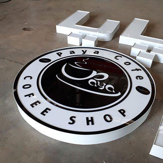 تابلو چلنیوم قهوه پایا