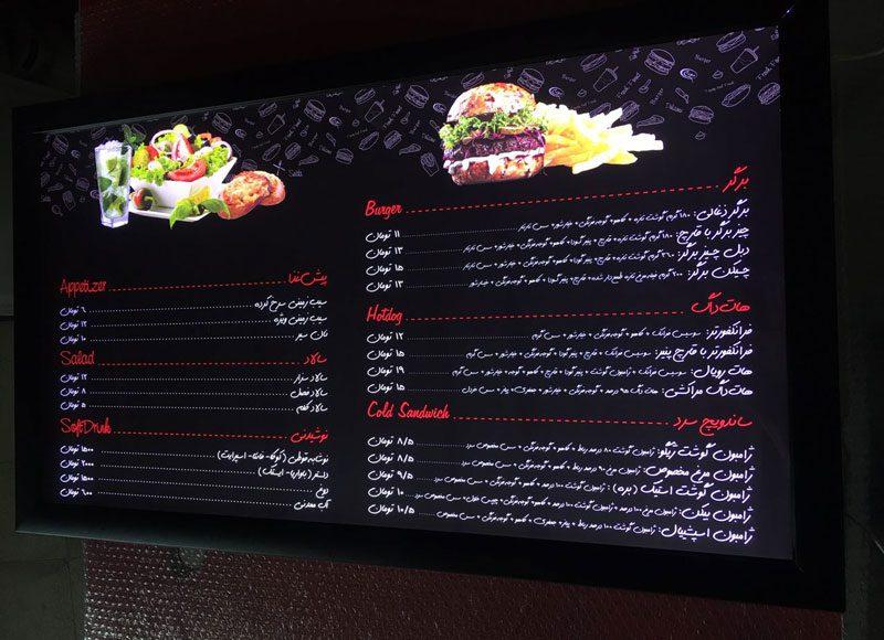 لایت باکس اسنپ فریم لیست قیمت غذا