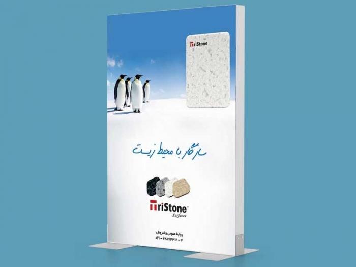 لایت باکس فریم لس پارچه ای محصولات ساختمانی