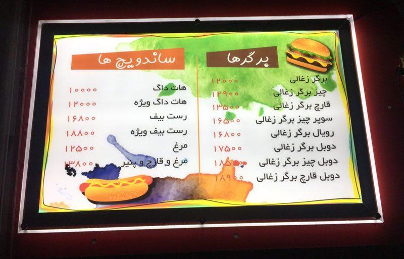 لایت باکس کریستال قیمت برگر ساندویچ