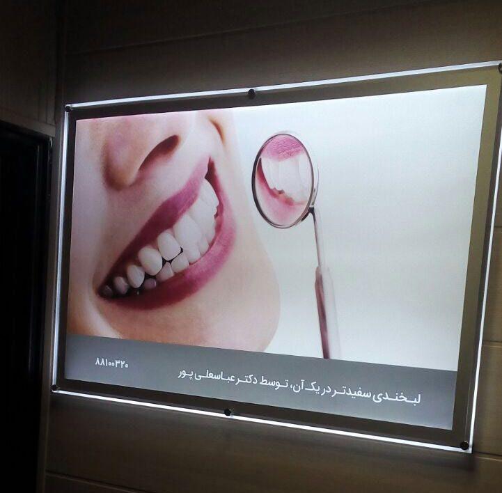 لایت باکس کریستال دندانپزشکی