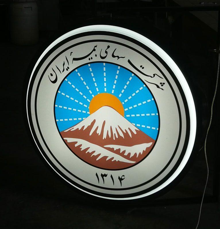 لایت باکس گردان بیه ایران