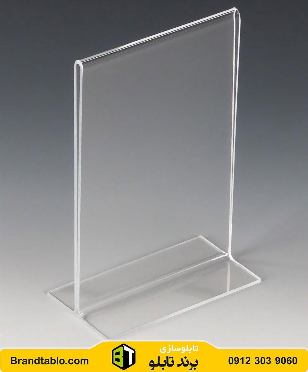 راهنمای رومیزی خم پلکسی