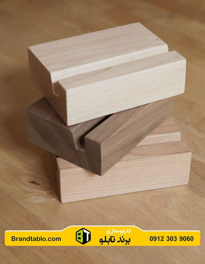 پایه چوبی رومیزی