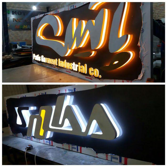 تابلوی حروف ترکیبی استیل پلکسی