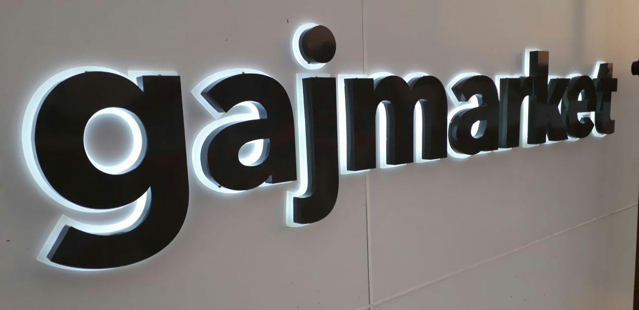 تابلوی گاج مارکت فروشگاه مرکزی حروف فلزی با رنگ اپوکسی