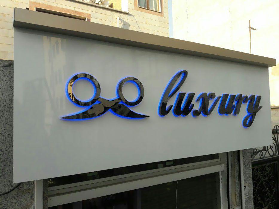 تابلو حروف برجسته استیل مشکی نوراندریک