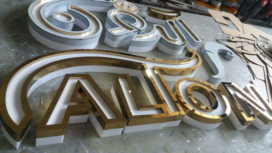 ساخت حروف پلاستیک با رینگ استیل دوبل طلایی