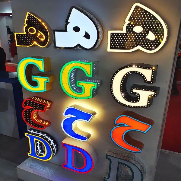 تابلو ساز حروف برجسته