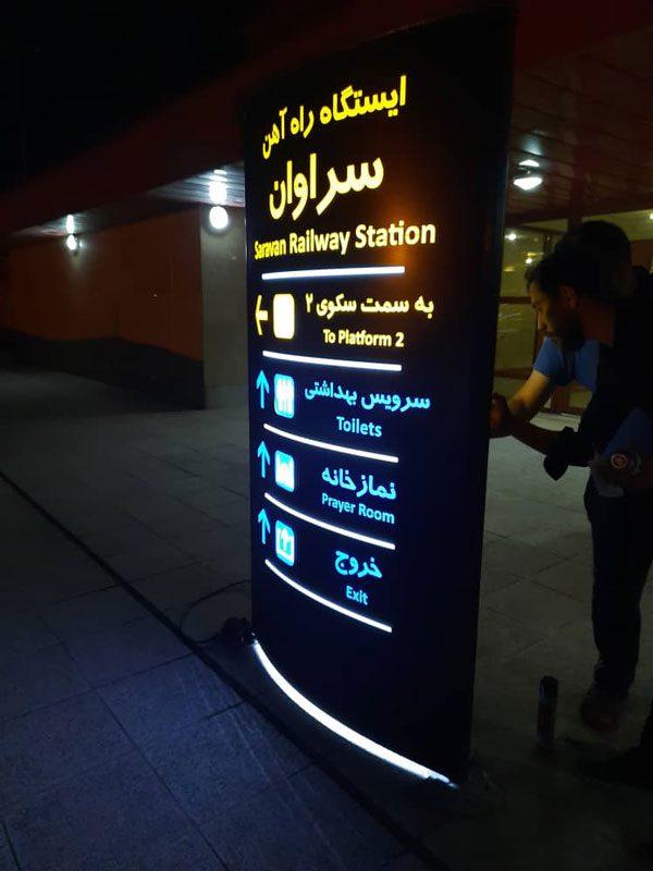استند توتم ایستگاه مترو