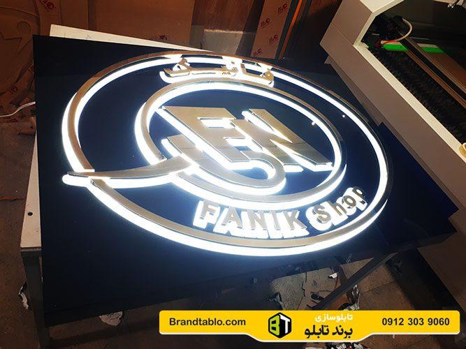 لوگوی استیل به صورت باکس نور