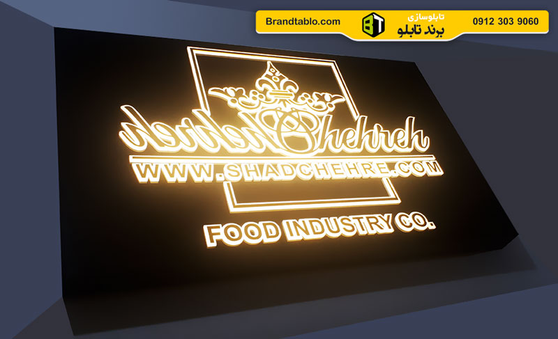 لوگو باکس مشکی طلایی با نور