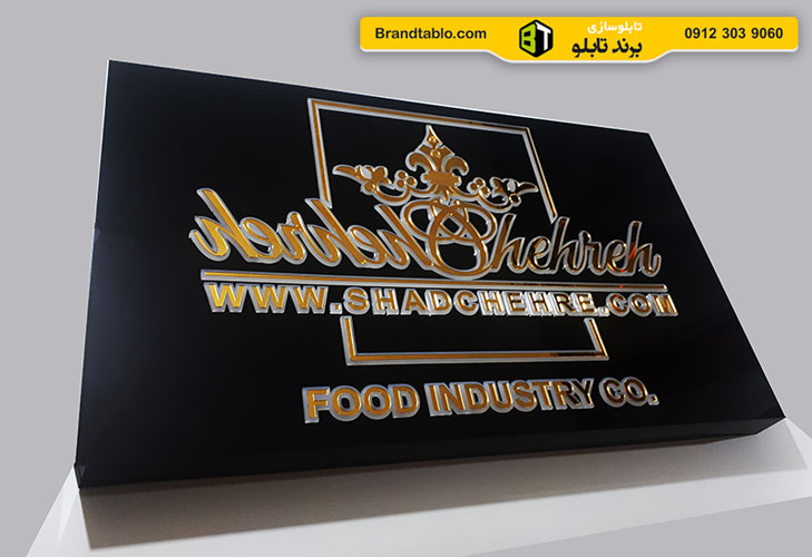 لوگو باکس مشکی طلایی